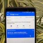 Les 10 meilleures applications de traduction pour Android et iOS (2019)   - Apprendre langue