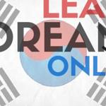 35 meilleurs sites Web gratuits pour apprendre le coréen en ligne   -  Apprendre une langue étrangère