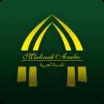 Apprendre l'arabe - Index des cours de langue arabe