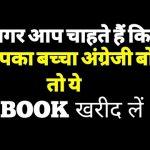 Le meilleur livre pour apprendre l'anglais. Meilleur livre de grammaire anglaise. Raymond Murphy Essential English Grammar