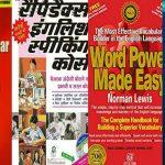 Les meilleurs livres pour apprendre l'anglais || Débutants
